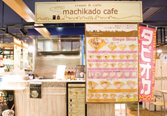 machikado cafe
